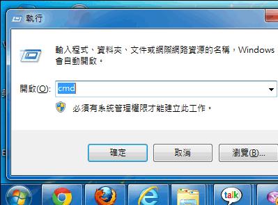 找出曾經偷接你電腦的 USB 隨身碟