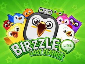 Line Birzzle 遊戲來了!還免費送你可愛的 Birzzle 小鳥貼圖
