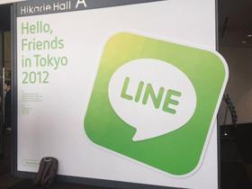 精選話題:LINE 一周年,發表 LINE Channel 新服務
