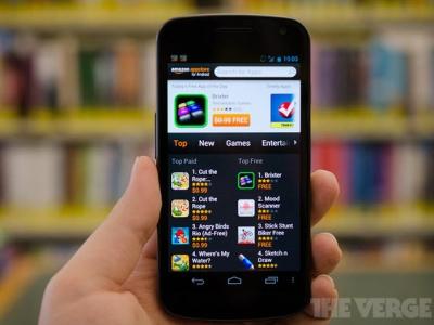 Amazon 投入智慧型手機測試,預計今年底開始量產?