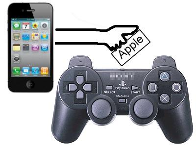 Apple 取得一票遙控專利,玩真的、還是想堵死其他廠商?