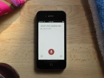 Siri 勁敵現身,Google iOS app 也會語音搜尋