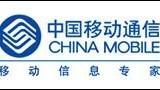 [直播預告] 中國移動總裁王建宙來台演講,18:55 準時開始!