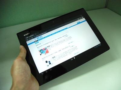 最新 Sony XPERIA Tablet  S 平板搶先實測,機身更輕薄、軟體更好用