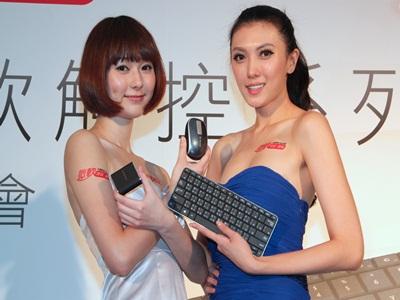 微軟推 Windows 8 專屬觸控滑鼠鍵盤,平板、筆電和桌機都能快意操作