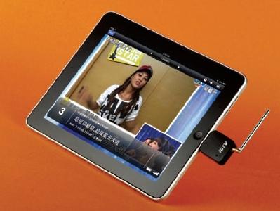 將 iPad、iPhone 變數位電視,用 iDTV Mobile 把電視帶著走