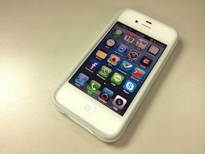 iOS 6 正式版完全評測,升級注意事項看這邊