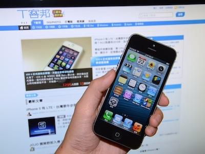 iPhone 5 香港首波開賣,T客邦海外開箱給你看