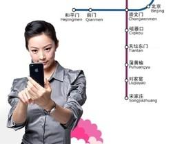 10款中國出差必備 App,趕緊擁有行動小幫手吧!