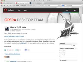 Opera 12.10 Beta 釋出,支援 Windows 8 觸控操作、Retina 螢幕