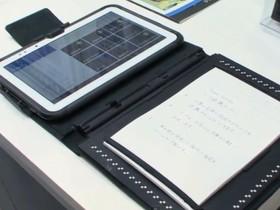 Casio 商用平板 Paper Writer 10.1,加裝保護套變身文件掃瞄器!