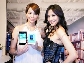 LG 首款 5吋大螢幕 Optimus Vu 開賣,空機價 20,900元,現場動手玩