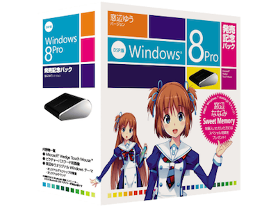 日本 Windows 8 推出新的姐妹二次元代言人,連家系表都有了