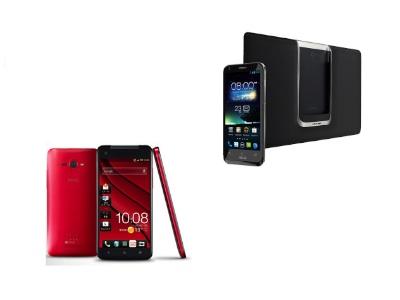 話題手機對決,Asus PadFone 2 vs. HTC J Butterfly 你挺誰?