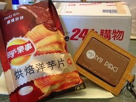 洋芋片充當緩衝包材,PChome 24小時網購,開箱有樂事!