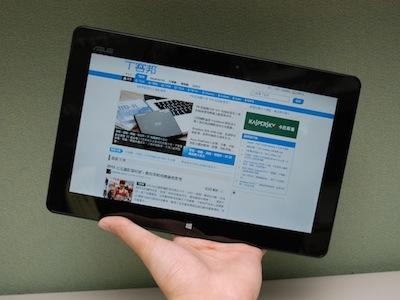 Windows RT 觸控系統評測:很新鮮的觸控體驗,操作教學看這裡