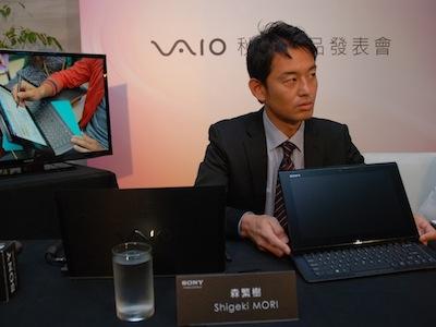專訪談設計:Sony VAIO Duo 11 輕薄滑蓋筆電+平板