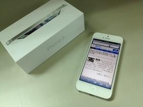 iPhone 5 組裝進度落後,台灣發售恐得拖到年底