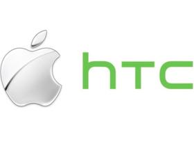 HTC 與 APPLE 現有訴訟全部撤銷,並簽訂十年專利授權契約