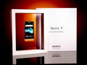 Sony  在北歐推出 24k 黃金限量版 Xperia P,只送不賣!