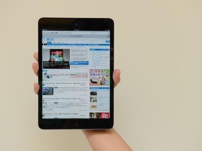 iPad mini 和 iPad 4 LTE 版通過 NCC 認證,台灣上市日期不遠了