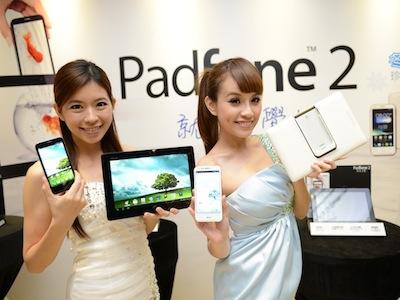 聖誕資訊月來也,Asus PadFone 2 白色變形上市