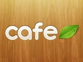 Line 進攻討論社群市場,Line cafe 用手機玩給你看