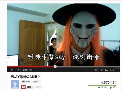 YouTube 2012 台灣年度熱門影片出爐,江南 Style、PLAY蝦咪GAME 拿金牌