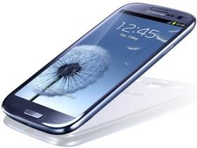 你認為你的手機安全嗎?