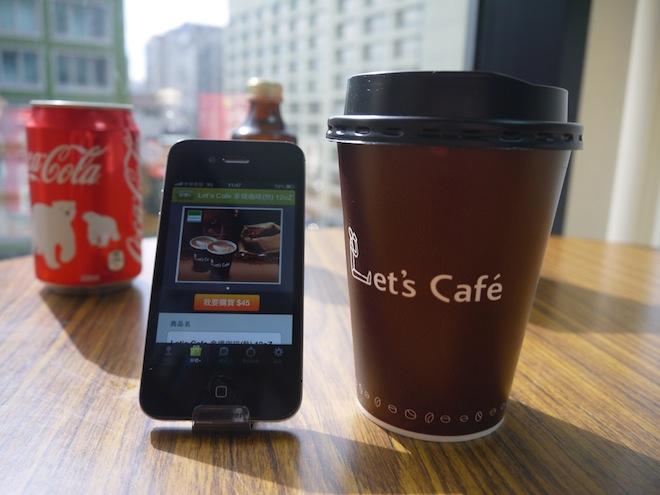 比虛擬簡訊更貼心,用 M+ Messenger 送飲料、點心給朋友吧!