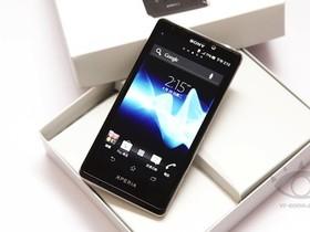 Sony Mobile 旗艦新機 Xperia LT30p 今日開賣,開箱動手玩
