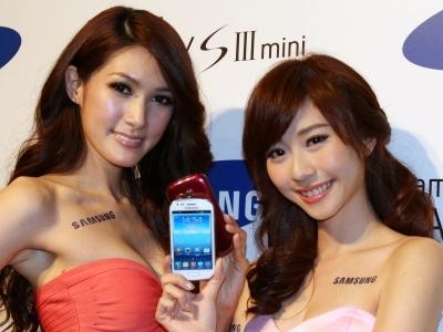 Samsung Galaxy S3 mini 小巧登場, 4 吋螢幕、1GHz 雙核,空機價 9900 元
