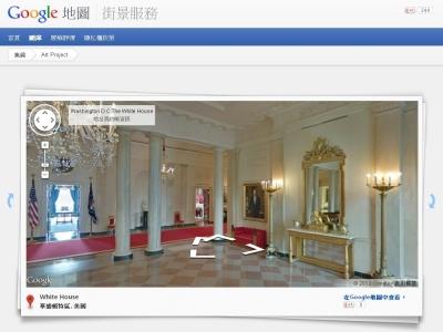 Google 街景服務帶你遊世界:這些著名景點去不了,用網路逛逛也不錯