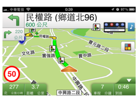 MioMaps pro iOS 版評測,簡化操作、更順暢的導航,還多了播放音樂功能