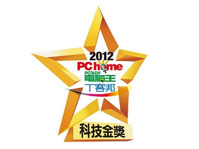 2012 科技趨勢金獎得獎名單,Apple iMac 勇奪年度金奬
