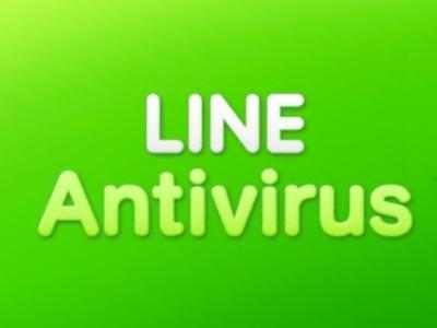 LINE 也推手機防毒軟體!Android 版 Antivirus 強化手機個資安全