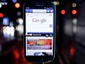 Samsung Galaxy 家族多款產品升級 Android 4.1 版本,你升級了嗎?