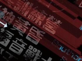 T小編烙行話:酸民的英文可以怎麼說?山貓跟 AMD 有什麼關係?