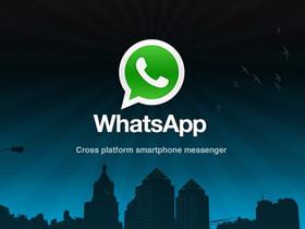 用 WhatsApp 傳訊息要收費了?又是假消息惹的禍
