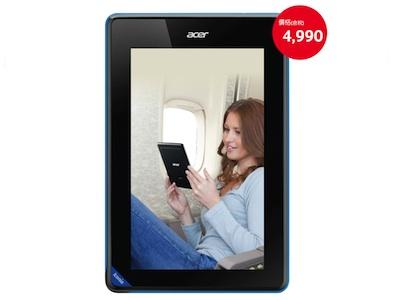 超平價平板 Acer Iconia B1 台灣上市,4990元你買單嗎?