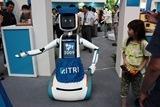 未來生活搶先體驗!2009台北國際發明展