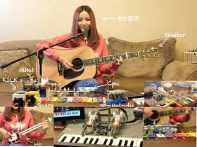 樂高也能玩音樂!看看張萱妍與她的 LEGO 樂團機器人