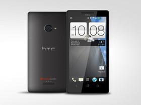 HTC  M7 旗艦機傳將於 2/19 於英國倫敦發表,台灣 3 月初展開預購