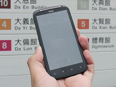 數千人參加實測!台灣行動網路、固網上網速度統計報告出爐