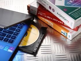 2013年防毒趨勢解析、付費軟體為何不同?6大付費防毒軟體特色與評比