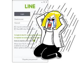 LINE 桌面版更新後無法登入,請先不要按下更新!(內付解決方法)