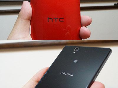 Sony Xperia Z v.s HTC Butterfly,相機實拍對決