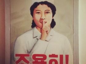 北韓網路解禁!首批 Instagram 照片流出,趕快來瞧瞧
