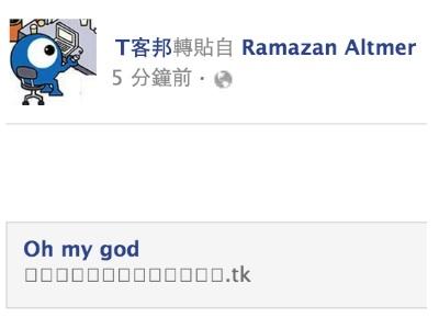 Oh my God!Chrome 外掛綁架 Facebook 病毒流行中,解法看這裡