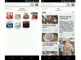 換裝 Webkit 引擎,Android 版 Opera 瀏覽器砍掉重練新出擊